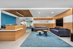 Executive Office Furniture, Office Sofa, Modular Lounges, Modular Sofa, Work Cafe, Cool Office Space, Office Spaces, Box Studio, Office Plan
