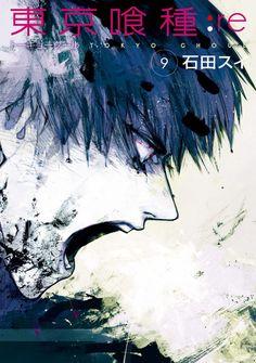 東京喰種トーキョーグール:re 9(Tokyo Ghoul:re 9) 亜門 鋼太朗(Koutarou Amon)