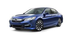 Honda is bringing back the 49-mpg Accord Hybrid this spring -> http://mashable.com/2016/04/22/2017-honda-accord-hybrid/ FOLLOW ON FACEBOOK! https://www.facebook.com/TechNewsTrends/