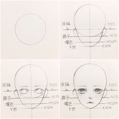 I got asked how to draw the face so here it is  the placement of the lines vary depending on your style, for a detailed explanation I suggest watching a video about it instead _(´ཀ`」 ∠)_ 额 线的位置会有不同 因为每个人的风格不同~如果要详细的解释 我建议看一些画漫画头的视频~~ ➡️Edit: ahhh clearing up the misunderstanding about the last one, I messed up on that one so ignore that oops.. I meant something else, not that defined or pointed is wrong⬅️ #tasu_info #manga #anime . ❓Read my bio for any information about what art ...