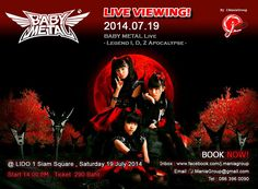BABYMETAL(ベビーメタル)がタイ・バンコクでライブビューイング実施 サイアムスクエアLIDOで2014年7月19日上映