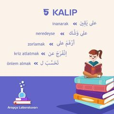 Dil, Turkish Language, Languages, Family Guy, Style, Idioms, Swag, Outfits, Griffins