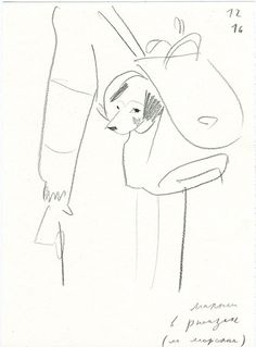 puppy in the backpack, in crayola black pencil, from 'every day' set of postcards, mywhiteroom