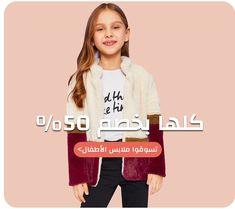 13fd1bd07 SheIn(Sheinside)-ملابس نسائية أزياء، بلايز، متجر الفساتين