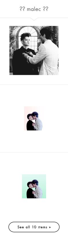 """""""♡☆ malec ☆♡"""" by creatur3s ❤ liked on Polyvore featuring fandom related and shadowhunters"""