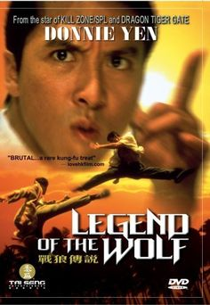 Legend of the Wolf by Wong Chi Wah  http://www.videoonlinestore.com/legend-of-the-wolf-by-wong-chi-wah/
