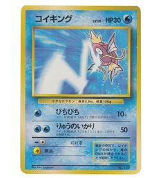The 20 Rarest Pokemon Cards For The 20th Anniversary   CompleteSet