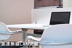 大阪 コワーキングスペース 泰子の部屋 | コワーキング 女子会 起業 ダンス教室 設備イメージ