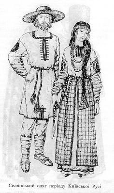 early Kievan couple. This couple is married, as evidenced by the woman's povoinik, covering her hair. I'm not sure if she's supposed to be wearing a rubakha and panova, as the maiden above: I've never seen a split overdress as this picture suggests anywhere else. Note the more complicated boots on the man. This couple are probably wealthier townsfolk, merchants perhaps.