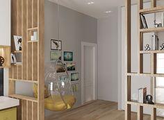 5 способов зонировать пространство без стен