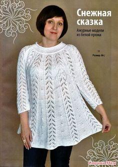 """Foto del álbum """"Ropa de punto para damas respetables No. Crochet Bolero Pattern, Knit Cardigan Pattern, Tunic Pattern, Crochet Cardigan, Knitting Designs, Knitting Patterns Free, Knit Patterns, Baby Knitting, Diy Crafts Knitting"""