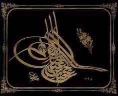 Imperial Tugra Of Sultan Abdulhamid II By Sami Efendi