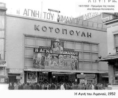 Cinema '' ΚΟΤΟΠΟΥΛΗ '' στη Πλατεία Ομονοίας οδός Μαρίκας Κοτοπούλη 1. (1931- 1973). (1370 θέσεις). Greece Pictures, Old Pictures, Old Photos, Vintage Photos, Cyprus Greece, Athens Greece, Greece History, Cinema Posters, Acropolis