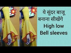 High low Bell sleeves cutting (with piping)😍 हिंदी Kurti Sleeves Design, Sleeves Designs For Dresses, Sleeve Designs, Hand Work Blouse Design, Kids Blouse Designs, Piping Design, Sewing Collars, Sewing Sleeves, New Embroidery Designs