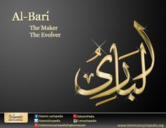 #AlBari! The One who gives #life! The One who is the #originator / #creator of…