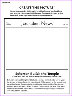 Create Picture (Solomon Builds the Temple) - Kids Korner - BibleWise