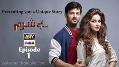 Besharam Episode 1 on Ary Digital in High Quality 10th May 2016