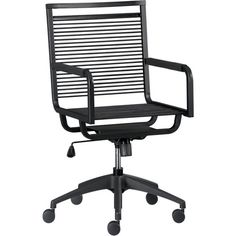 tight rope office chair in view all office | CB2  $199