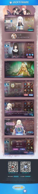(gameui/gui/ui/icon/interface/logo/design/share图标/界面/教程/游戏设计/ui交流群524943287/ui报名群66840852) http://blog.sina.com.cn/deviljack99  http://weibo.com/u/2796854547 http://i.youku.com/Deviljack99