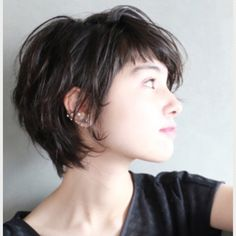 Today we have the most stylish 86 Cute Short Pixie Haircuts. We claim that you have never seen such elegant and eye-catching short hairstyles before. Pixie haircut, of course, offers a lot of options for the hair of the ladies'… Continue Reading → Cute Hairstyles For Short Hair, Pretty Hairstyles, Curly Hair Styles, Short Haircuts, Trendy Hair, Pixie Hairstyles, Great Hair, Hair Today, Hair Dos
