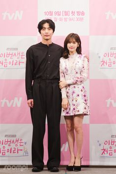"Exclusive: ""Because This Is My First Life"" Cast Show Off Sweet Chemistry Through Endless Praise For One Another Asian Actors, Korean Actresses, Korean Actors, Actors & Actresses, Korean Dramas, Perfect Couple, Best Couple, Korean Drama 2017, Age Of Youth"