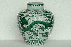 Chinese Dragon Jar Qianlong Mark and Period 8 1/4 x 7 1/4 in.