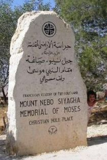 Mount Nebo is one of Jordan's most important Christian Holy Sites: this is the spot where Moses (or Prophet Musa) is believed to have first seen the Promised Land that he would never entered.