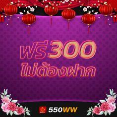 สมาชิกใหม่ แจกฟรี 300 📲Line ID : @550v1 (มี@นะคะ)  #heng666 #hengsbo #เฮงเฮงเฮง #เฮง666 #casino #คาสิโน  #เกมส์กีฬา #เกมส์ยิงปลา #สล็อต #บาคาร่า #คาสิโนออนไลน์ #เล่นเกมส์ได้ตังค์  #เกมส์สล็อต #สล็อตออนไลน์ #เล่นเกมส์ได้เงิน #เกมส์ยิงปลา #เกมส์กีฬา #slots  #slotsbonus #สล็อตแจ็ตพอต #สมัครคาสิโนออนไลน์ #คาสิโนออนไลน์  #แทงบอลออนไลน์ Facebook Sign Up, Promotion, Neon Signs