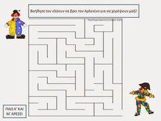 Πάω Α' και μ'αρέσει: Απόκριες!!Φύλλα εργασιών! Kindergarten, Diagram, Chart, Halloween, School, Blog, Education, Carnival, Note Cards