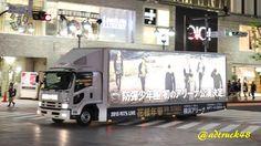 """防弾少年団 """"2015 BTS LIVE 「花様年華 on stage」 ~Japan Edition~"""" 宣伝トラック@渋谷"""