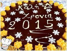 Christmas Art, Christmas Ornaments, Greek Cooking, Greek Recipes, Deserts, Birthday Cake, Holiday Decor, Sweet, Blog