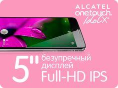 http://alcatelonetouch.com.ua/Item/ALCATEL_ONE_TOUCH_IDOL_X_PLUS