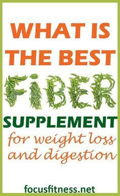 This article will show you the best fiber supplements for weight loss and digest. This article will show you the best fiber supplements for weight loss and digestion Best Weight Loss Plan, Weight Loss Help, Easy Weight Loss, Ways To Lose Weight, Losing Weight, Fiber Supplements, Weight Loss Supplements, Metabolism Supplements, Best Fiber Supplement