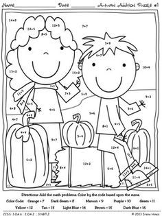 Fall Math Color By Number Addition Worksheets