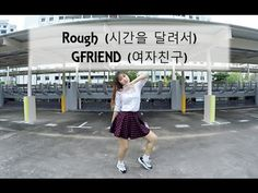 Rough (시간을 달려서) - GFRIEND (여자친구) /dance cover