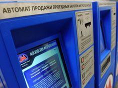 С сентября в столичном метро  можно будет купить билет  банковской картой