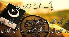 pak army quotes