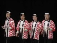 The Duke Aces singing a song to help you remember hiragana