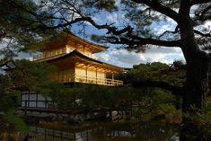 Kinkaku-ji Temple of the Golden Pavilion),
