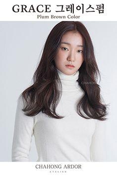Black Hair Curls, Dragon Girl, House Of Beauty, Permed Hairstyles, Hair Designs, Hair Inspo, Hair Goals, Personal Style, Hair Makeup