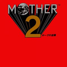MOTHER 2 || Ship to Shore Phono Co.