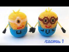 Ramadan Decorations, Beading Patterns, Herringbone, Minions, Baby Haken, Crochet Hats, Diy Crafts, Beadwork, Hobbies