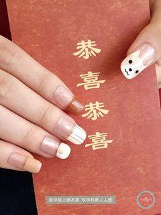 Dog Year CNY Nail Art 今年可是萌萌的狗年!所以新年美甲也要来一款旺旺狗美甲才时髦和喜气嘛!这么萌的美甲,保证你心情再坏,一看到旺旺狗美甲绝对有治愈的效果,看了心情很好! #DressUpYourNails #美甲换上新衣裳 #ManiqureMy #ChineseNewYear #CNY #CNYnails #LunarYear #LunarYearNails #Nailfitoftheday #notd #ootd #Outfitoftheday #Nail #Manicure #Pedicure #Nailart #Fashion