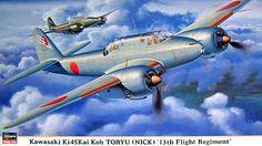 川崎 キ45改 二式複座戦闘機 屠龍 甲型 「飛行第13戦隊」ハセガワ 1/72 飛行機 限定生産 00810 の通販ご案内。この他 屠龍 甲型、川崎 キ45改 2式複座戦闘機 屠龍、日本軍襲撃機(帝国陸軍)(日本陸軍)(日本軍)プラモデル に関するアイテムを取り扱っています