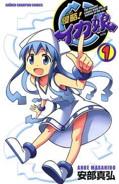 El Manga Shinryaku! Ika Musume de Masahiro Anbe finalizará el 25 de Febrero.
