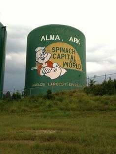 Alma, AR by Michael Napier                   ~~~~~~ Been there!         -mb-