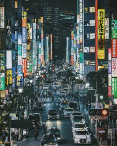 Yuto Yamada is a talented photographer, and graphic designer who was born in Tokyo, Japan and currently lives and works in Berlin, Germany. Urban Photography, Street Photography, Beautiful Streets, Cyberpunk, Futuristic, Dubai, Berlin, Tokyo, Scenery