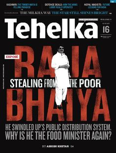Tehelka  Magazine - Buy, Subscribe, Download and Read Tehelka on your iPad, iPhone, iPod Touch, Android and on the web only through Magzter