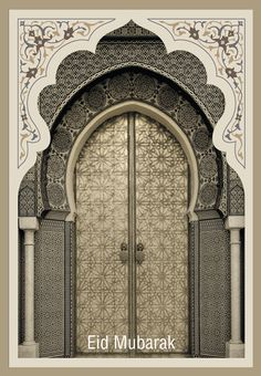 Arabesque Ancient door. Traditional.   ::: Welcome To Classic Cards :::