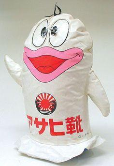 アサヒ靴【オバケのQ太郎 空気ビニール人形】